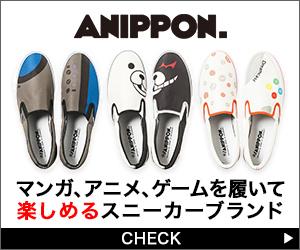 ANIPPON. STORE|アニッポンストア マンガ、アニメ、ゲームを履いて楽しめるスニーカーブランド