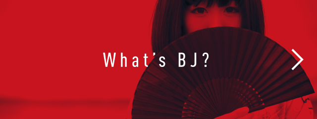 What's BJ?